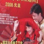 深圳娯楽スポット