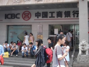 bank-account-ICBC2