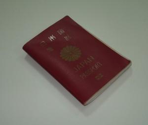 bank-account-passport
