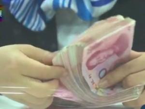 bank-account-renminbi