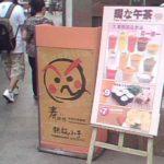 「日本脱出」 中国で日本語教師 プチ体験!