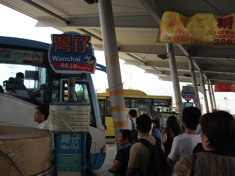 kouan-busstop