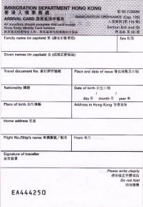 kouan-card-hk