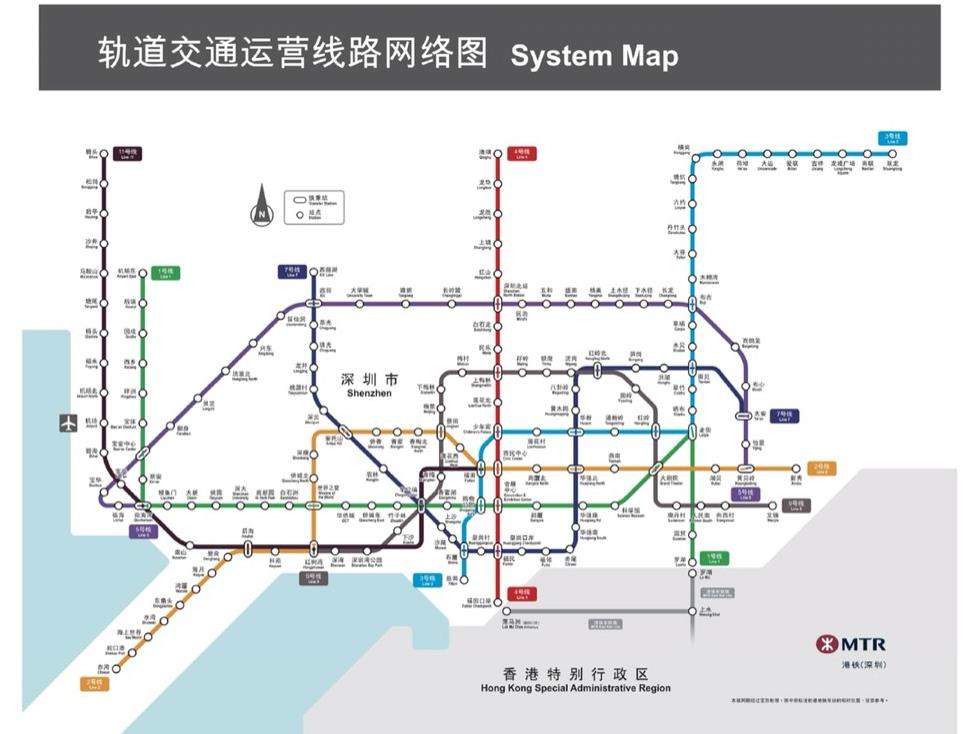 shenzhen-subway2017