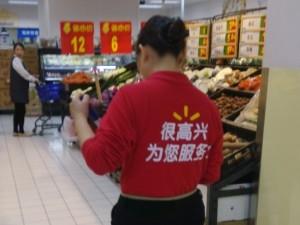 supermarket-walmart