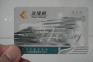 sz-card