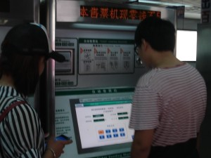 ticket-machine