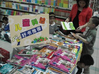 bookstore14
