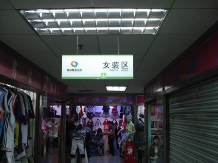 fashion-shenzhen (4)
