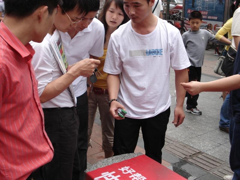 street-sales18