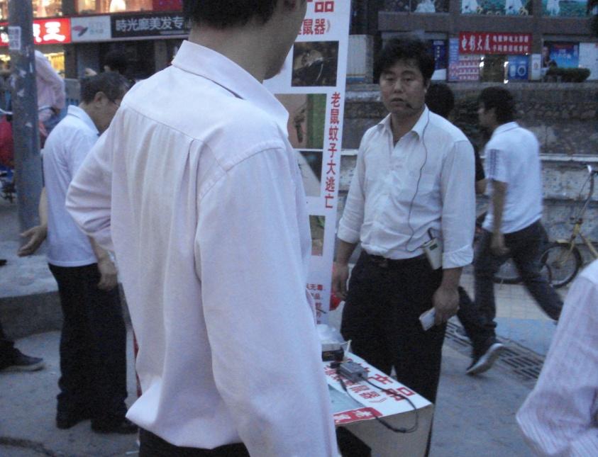 street-sales24