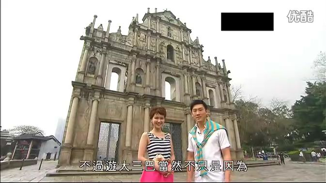 macao-tv16