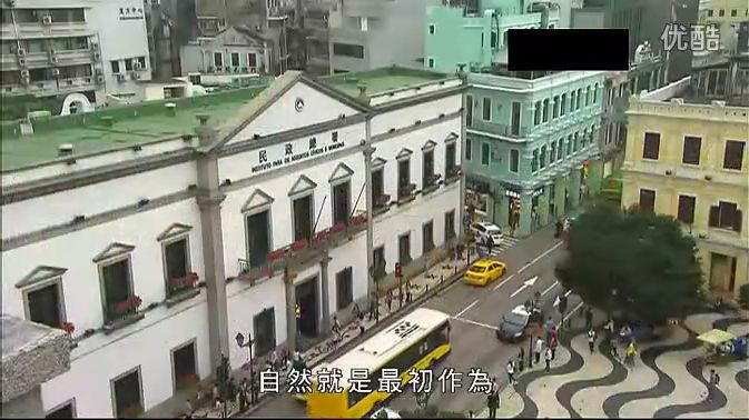macao-tv4