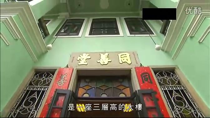 macao-tv7