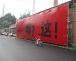 beijing798-0