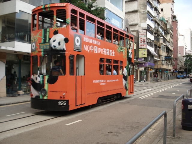 tram-panda