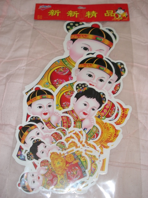 chinese-newyear2008-10