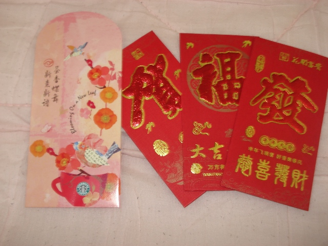 chinese-newyear2008-24