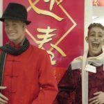 中国の旧正月(春節)について