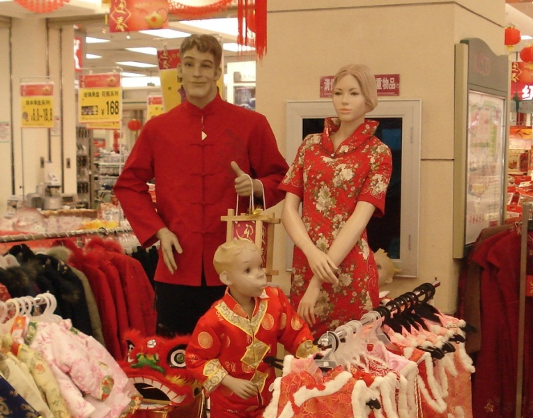 chinese-newyear2008-5