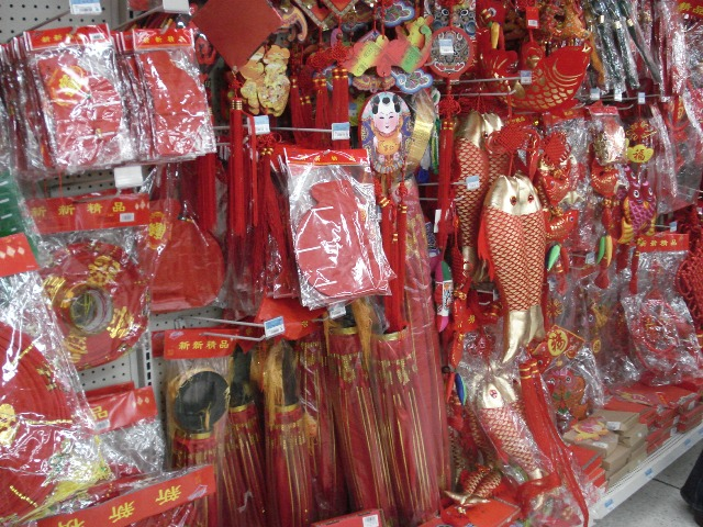 chinese-newyear2008-7