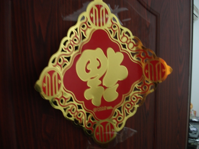 chinese-newyear2008-8
