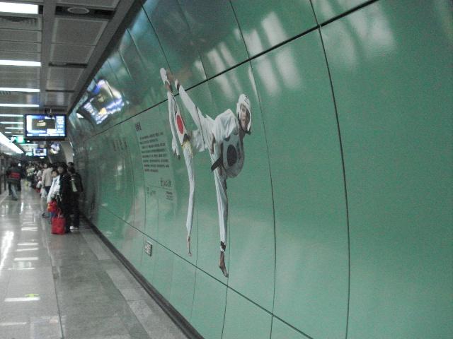 japan2008-guangzhou (8)