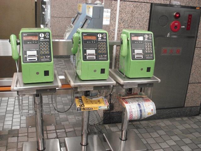 japan2008-tokyo (13)