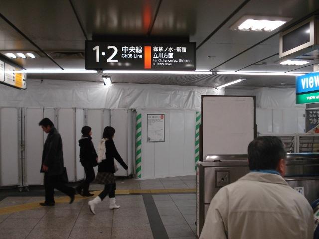 japan2008-tokyo (19)