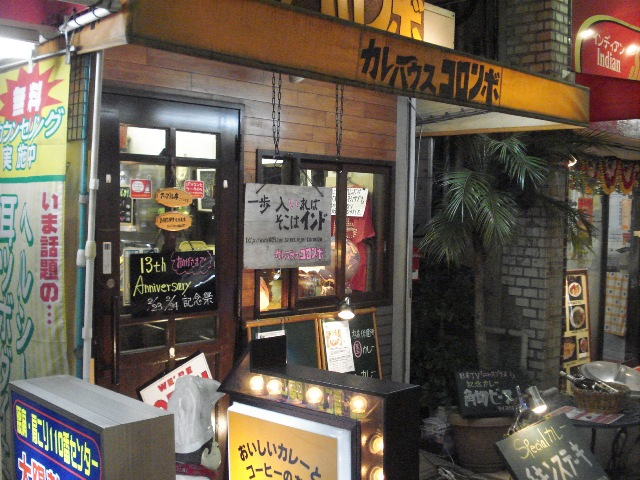 japan2008-tokyo (27)