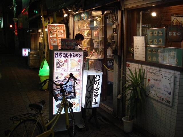 japan2008-tokyo (28)