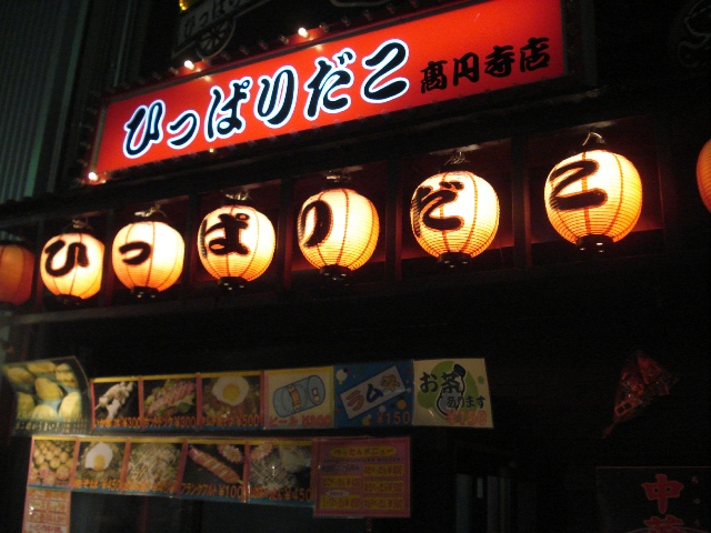 japan2008-tokyo (29)