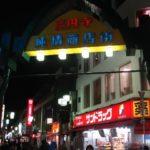 日本一時帰国2008年 Ⅱ  ~高円寺貧乏物語、カプセルホテル等