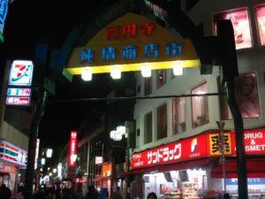 japan2008-tokyo (33)