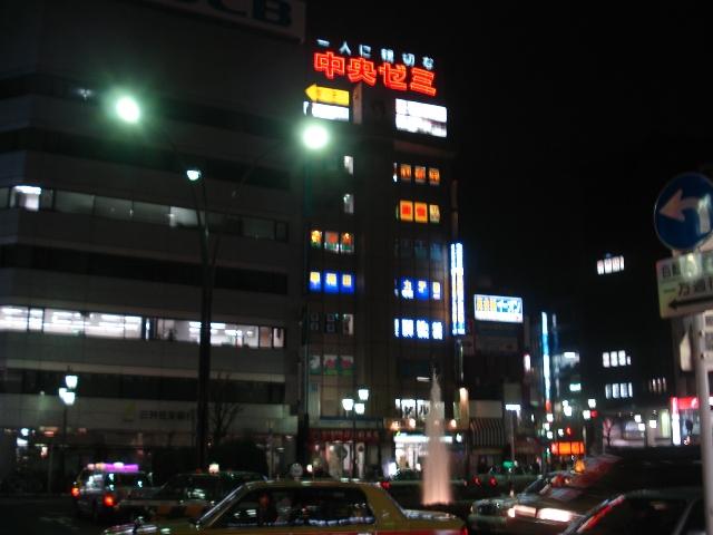 japan2008-tokyo (34)
