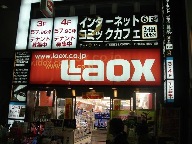 japan2008-tokyo (36)