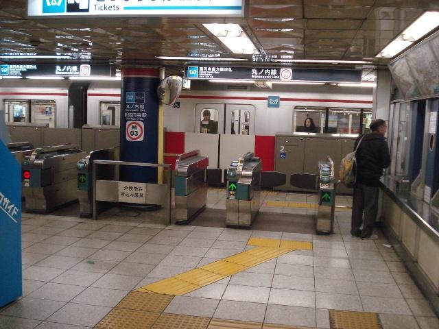 japan2008-tokyo (37)