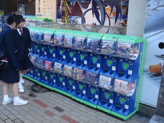 japan2008-tokyo (45)