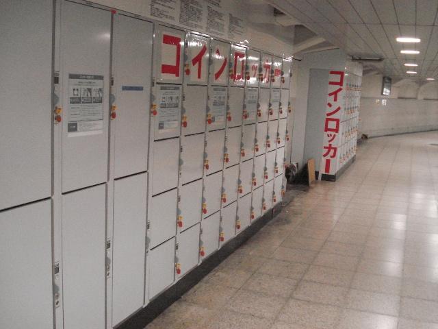 japan2008-tokyo (46)