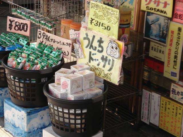 japan2008-tokyo (9)