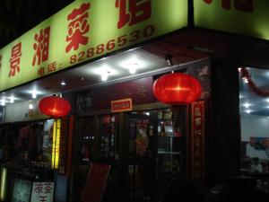 yuanxiao11