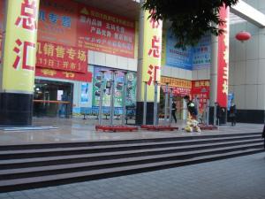 yuanxiao13
