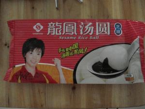 yuanxiao5