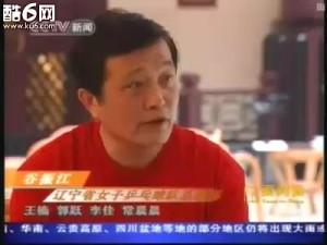 ai-interview (9)