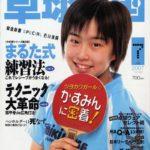 世界卓球2008広州 天才卓球少女 石川佳純デビュー