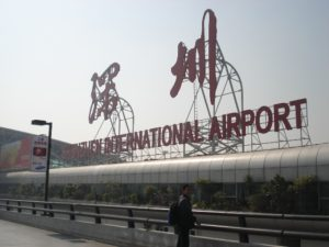 airport-sz