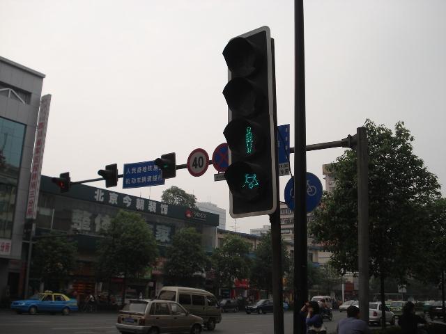 chengdu22