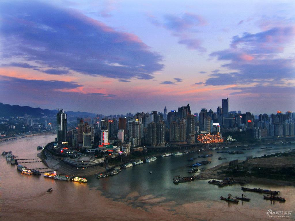 chongqing-city2