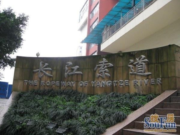 chongqing-ropeway11