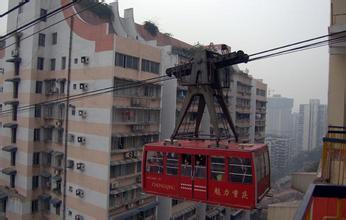 chongqing-ropeway6